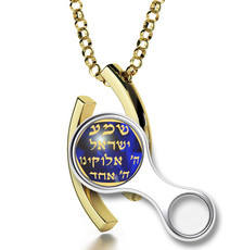 Blue Diana Gold Star of David necklace from Inspirational Jewelry