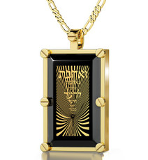 Black Inspirational Jewelry Gold Rectangle Love Thy Neighbor Necklace