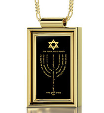 Black Inspirational Jewelry Gold Framed Menorah Necklace