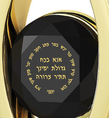 Black Inspirational Jewelry Diana Gold Ana Beko'ach Necklace