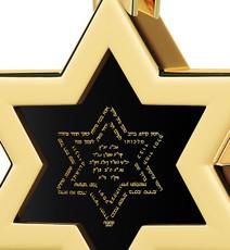Black Inspirational Jewelry Gold Star Ana Beko'ach Necklace