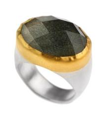 Crystal Ball Obsidian Ring by Nava Zahavi