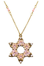 Michal Negrin Star of David Necklace (3932)