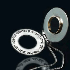 Kabbalah Pendant With Ana Bekoah Prayer From Haari Jewelry