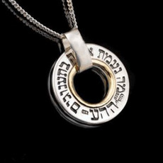 Kabbalah Pendant For Matching And Love Amulet