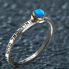 Kabbalah Gold & Silver Prosperity Ring
