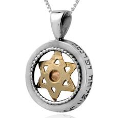 Ben Porat Yosef Amulet Pendant