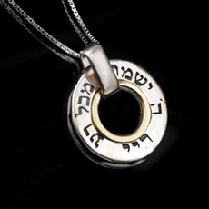 Kabbalah Jewelry Amulet Pendant For Peace And Protection With 72 Names Of God