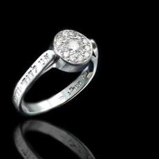Ani Ledodi Diamon Ring