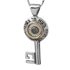 Kabbalah Key Pendant With An Inserted Chrysoberyl Inlay