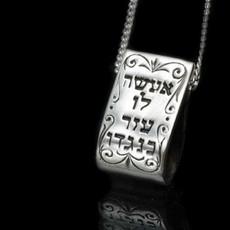 Kabbalah Helper Beside Him Pendant