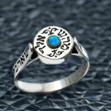 Kabbalah Jewelry Ring Amulet For Protection And Health With An Inserted Gem