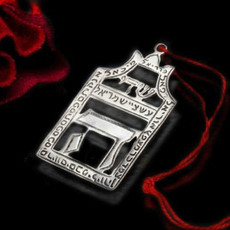 Kabbalah Jewelry Shadai Pendant Amulet For Protection And Health