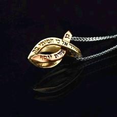 Kabbalah Golden Fish Pendant