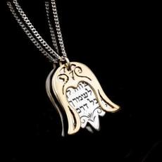 Bat Miriam Jewish Hamsa