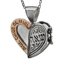 Rachel Heart Kabbalah Pendant