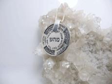 Silver Kabbalah Pendant For Health