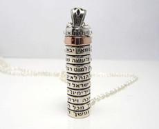 925 Sterling Silver Kabbalah Pendant With Ana Bekoah Prayer