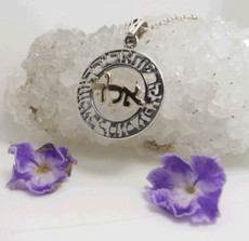 Holy Letters Silver Kabbalah Pendant With Gold For Protection