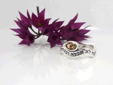 Flour Jar Silver Kabbalah Necklace For Abundance And Prosperity