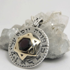 Ana Bekoach Pendant With Gold Star Of David And Garnet Stone