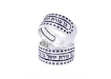 Yosef Ben Porat Silver Kabbalah Ring For Protection