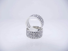 Ana Bekoach Ring From 925 Sterling Silver