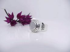 Porat Yosef Silver Kabbalah Ring For Protection W/Crystobil Stone