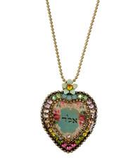 Kabbalah Protection Locket Necklace - 100-125710
