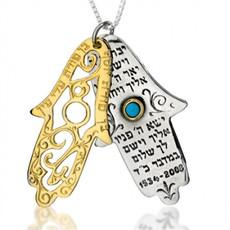 Israeli Jewlry Hamsa With Priestly Blessing