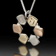 Israel Jewelry Gold Dialogue Pendant