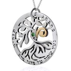 Kabbalah Jewelry Circle Of Life Necklace