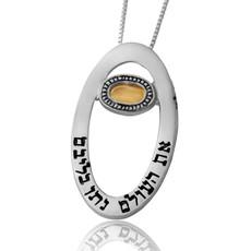 Haari Kabbalah Jewelry Luck & Protection Pendant