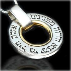 Haari Kabbalah Jewelry Woman Of Valor Pendant