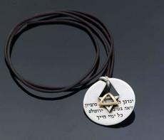 Haari Kabbalah Jewelry David Star Necklace