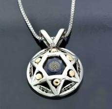 Silver And Gold Song Of Maalot Kabbalah Pendant