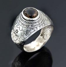 Ana Be Koach Ring By Haari
