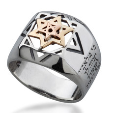 Haari Tikun Five Metals Hava Ring for Blessing and Keepsake
