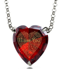 I Love You 120 Languages Necklace - Silver Heart
