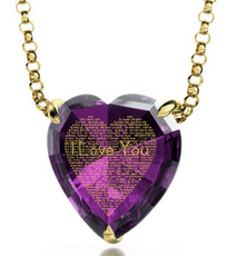 I Love You 120 Languages Necklace - Purple
