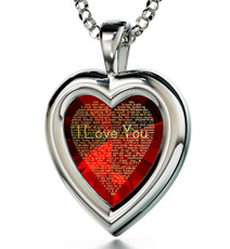 I Love You 120 Languages Necklace -  Red