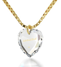 I Love You Clear Heart German Necklace