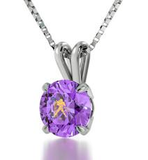 Aquarius Gold Inscribed Necklace  - Silver Inscribed