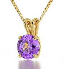 Aquarius Gold Inscribed Necklace - Violet Gold