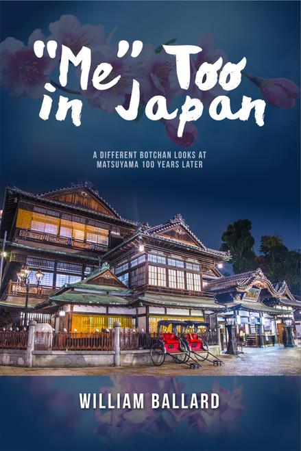 """""""Me"""" Too in Japan - eBook"""