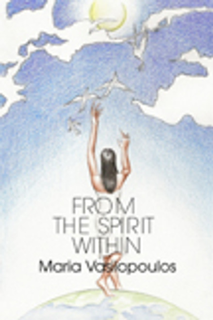 From the Spirit Within