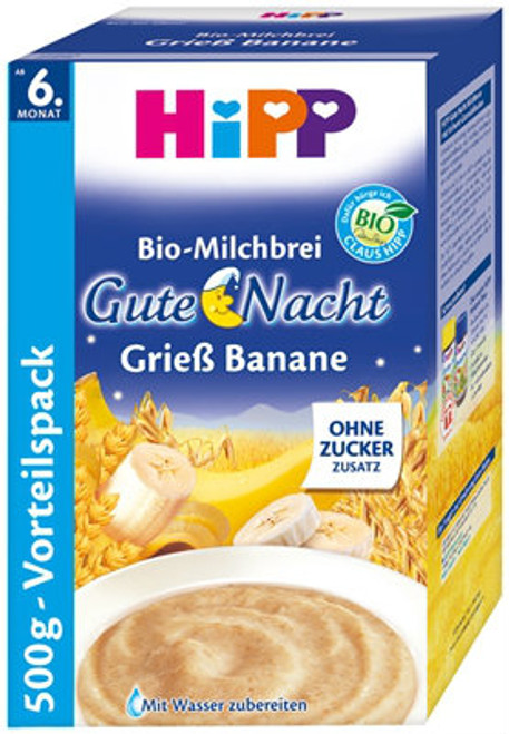 HiPP Value Pack: Goodnight Semolina (GrieB) Wheat & Bananas Organic (Bio) Milk Porridge Cereal (500g)