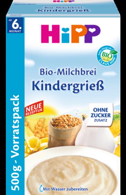 HiPP Value Pack: Semolina (GrieB) Wheat Organic (Bio) Milk Porridge Cereal (500g)