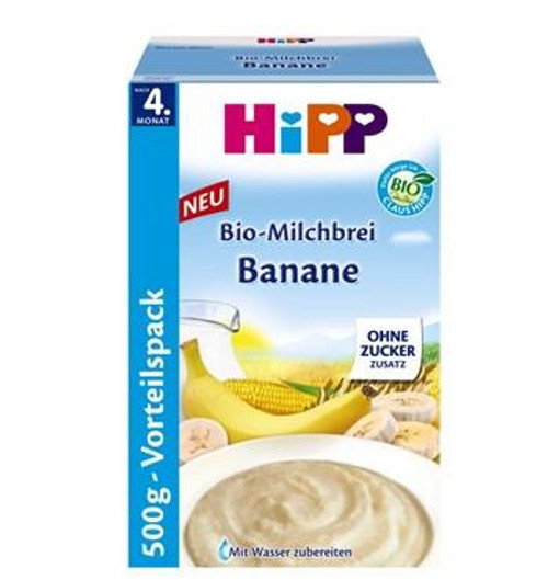 HiPP Value Pack: Banana Organic (Bio) Milk Porridge Cereal (500g)