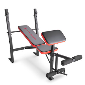 The Marcy Standard Weight Bench MKB-4873 brings a bodybuilding level of conditioning to your home gym